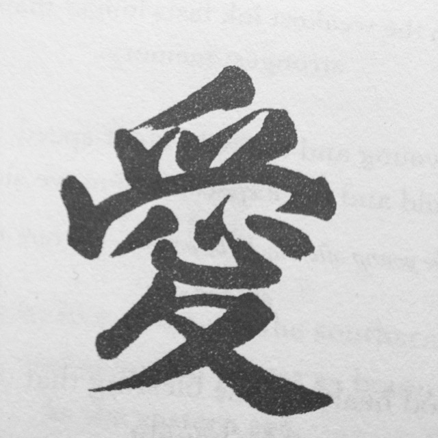 Love Chinese